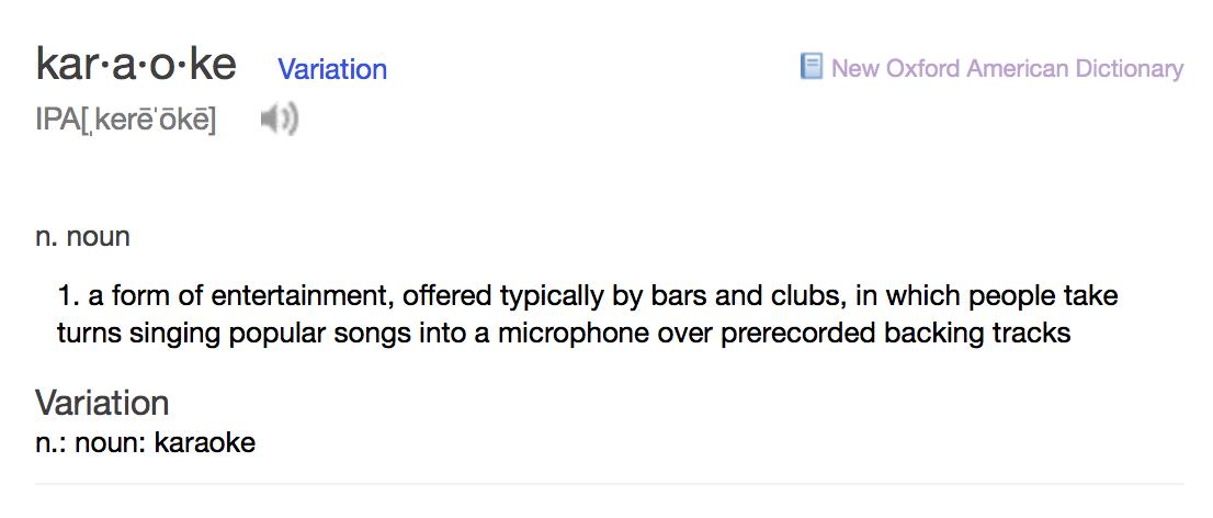 Karaoke Definition